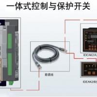 北京智慧城市IDCPS+IDEAK2一体式智能控制与保护开关