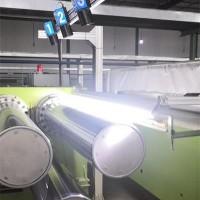 西安获德PE纤维在线检测系统,超高分子量聚乙烯纤维检测系统