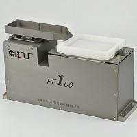 深圳柔性工厂柔性供料器FF100视觉供料