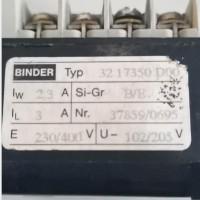 宾德整流器制动器32 17350E00