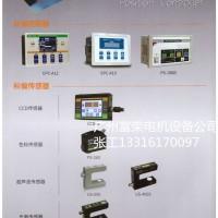 供应光电传感器PS-400