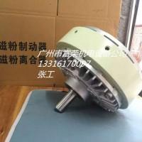 供应磁粉制动器YSB-2.5