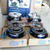 供应干式单板电磁制动器CD-G、超薄型刹车器CD-I