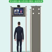 动态人脸测温识别机,热成像一体测温仪,非接触式