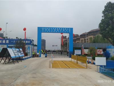 滨海新城道庆路东段工程召开全市建设工程质量安全标准化观摩会
