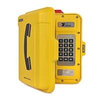 钢铁厂扩音呼叫系统,焦化厂指令电话系统,电力应急调度电话系统