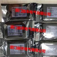 美国HELM压力传感器销售TFG-4300