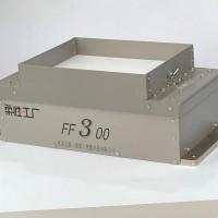 柔性上料 弗莱克斯视觉振盘FF300