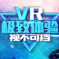 地铁施工VR安全教育系统虚拟现实体验