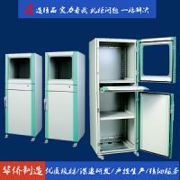 滁州华侨电子PC工业电脑柜控制柜