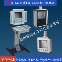 滁州华侨电子摇臂悬臂触摸屏操作箱定制尺寸