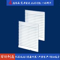滁州华侨电子仿威图控制柜低压配电柜风扇散热器