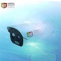 立宏智能安全-安全眼/人体侵入检测预警系统