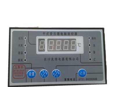 LD-B10-10DP(B)干式变压器温度控制仪