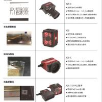 工业扫码器
