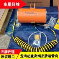 BH80015东星气动平衡葫芦价格,汽车装配用气动平衡器
