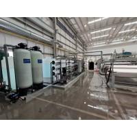 宿迁静电水驻极|静电驻极设备|静电熔喷布超纯水|超纯水设备